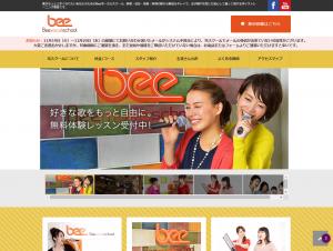 beevocalschool